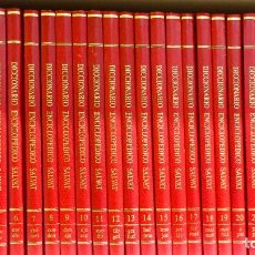 Diccionarios antiguos: DICCIONARIO ENCICOPLÉDICO SALVAT * 26 TOMOS SIMIL PIEL ROJO *. Lote 102427759