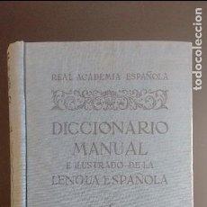 Diccionarios antiguos: DICCIONARIO MANUAL E ILUSTRADO DE LA LENGUA ESPAÑOLA. ESPASA - CALPE 1950. Lote 104120747