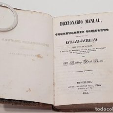 Diccionarios antiguos: DICCIONARIO MANUAL LENGUAS CATALANA - CASTELLANA, 1851. Lote 104888079