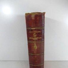 Diccionarios antiguos: ANTIGUO DICCIONARIO DE LA LENGUA CASTELLANA 1854. Lote 106383775