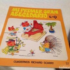 Diccionarios antiguos: MI PRIMER DICCIONARIO Nº37 RICHARD SCARRY . Lote 107052195