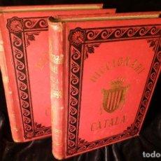 Diccionarios antiguos: DICCIONARI DE LA LLENGUA CATALANA DE PERE LABERNIA. Lote 108860235