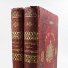 Diccionarios antiguos: DICCIONARIO ETIMOLÓGICO DEL IDIOMA BASCONGADO, 1897, P. ROVIRA DE SALCEDO, 2 VOL, TOLOSA, 21X29,5CM. Lote 109446591