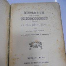 Diccionarios antiguos: DICCIONARIO MANUAL PARA EL ESTUDIO DE ANTIGUEDADES. PONZOA CEBRIAN Y ROVER DE ROSSELLO. 1846. Lote 109536647