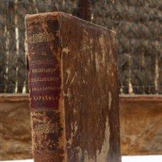 Diccionarios antiguos: DICCIONARIO LENGUA CASTELLANA REAL ACADEMIA ESPAÑOLA 1914 .. Lote 112228999