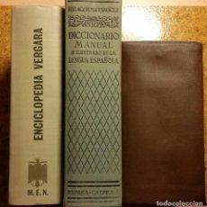 Diccionarios antiguos: LOTE 3 DICCIONARIOS AÑOS 1934/1966. Lote 112607243