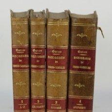 Diccionarios antiguos: DICCIONARIO DE FERRO-CARRILES-BENITO VICENTE GARCÉS-IMPRENTA DE CAMPUZANO HERMANOS 1875-1882. Lote 113191587