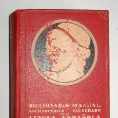 Libri antichi: DICCIONARIO ENCICLOPÉDICO ILUSTRADO DE LA LENGUA ESPAÑOLA. ED. HISPANO AMERICANA. ED. S. CALLEJA. Lote 114466295