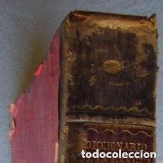 Diccionarios antiguos: DICCIONARIO DE LA LENGUA CASTELLANA POR LA REAL ACADEMIA ESPAÑOLA QUINTA EDICIÓN 1817. Lote 116663331