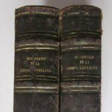 Diccionarios antiguos: NOVISIMO DICCIONARIO DE LA LENGUA CASTELLANA - 2 TOMOS ESPASA HERMANOS EDITORES 1866. Lote 117028315