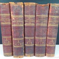 Diccionarios antiguos: DICCIONARIO GENERAL ETIMOLÓGICO DE LA LENGUA ESPAÑOLA. E. DE ECHEGARAY. 1887/1889.. Lote 118547911