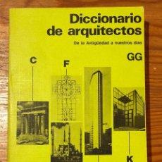 Diccionarios antiguos: DE ARQUITECTOS(18€). Lote 118723355