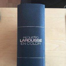 Diccionarios antiguos: GARCIA PELAYO Y GROSS, RAMÓN. PEQUEÑO LAROUSSE EN COLOR. Lote 119292107