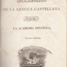 Diccionarios antiguos: ACADEMIA ESPAÑOLA. DICCIONARIO DE LA LENGUA CASTELLANA. 9ª ED. MADRID, 1843. Lote 121294811