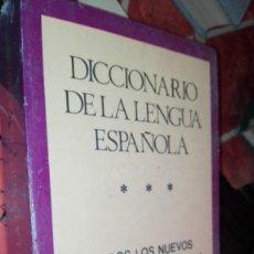 Diccionarios antiguos: DICCIONARIO DE LA LENGUA ESPAÑOLA EN BLISTER. Lote 121354831
