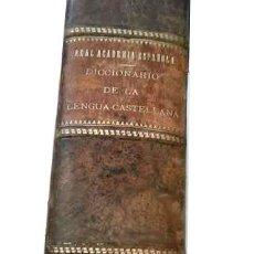 Diccionarios antiguos: DICCIONARIO DE LA LENGUA CASTELLANA 1914. Lote 121712423