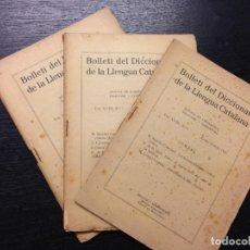 Diccionarios antiguos: BOLLETI DEL DICCIONARI DE LA LLENGUA CATALANA, 1936 (DE GENER A JUNY). Lote 188670865