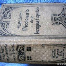 Diccionarios antiguos: DICCIONARIO DE LA LENGUA ESPAÑOLA - ATILANO RANCES - EDIT. SOPENA EN 1935.. Lote 39040276
