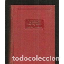 MARTINEZ AMADOR ESPAÑOL-FRANCES FRANCES-ESPAÑOL 1950 (Libros Antiguos, Raros y Curiosos - Diccionarios)
