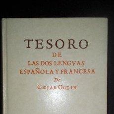 Diccionarios antiguos: CLÁSICO DICCIONARIO DEL XVII. ESPAÑOL-FRANCÉS.. Lote 124437639