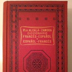 Diccionarios antiguos: DICCIONARIO FRANCÉS-ESPAÑOL Y ESPAÑOL-FRANCÉS. PEDRO DE ALCALÁ-ZAMORA. BARCELONA: RAMÓN SOPENA, 1935. Lote 125893315