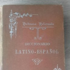 Diccionarios antiguos: DICCIONARIO LATINO ESPAÑOL ** VALBUENA REFORMADO. Lote 126272547