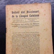 Diccionarios antiguos: BOLLETI DEL DICCIONARI DE LA LLENGUA CATALANA, TOM XIV, N. 3, GENER-MARÇ DE 1926. Lote 126933483