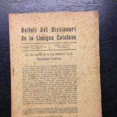 Diccionarios antiguos: BOLLETI DEL DICCIONARI DE LA LLENGUA CATALANA, TOM XIV, N. 2, JULIOL-DESEMBRE DE 1925. Lote 126934155