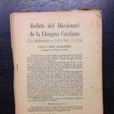 Diccionarios antiguos: BOLLETI DEL DICCIONARI DE LA LLENGUA CATALANA, TOM XIII, N. 5, MAIG-AGOST DE 1924. Lote 126935099