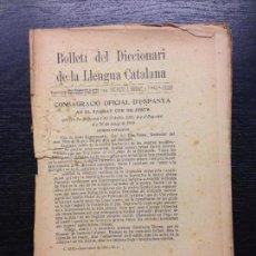 Diccionarios antiguos: BOLLETI DEL DICCIONARI DE LA LLENGUA CATALANA, TOM XIII, N. 5, JANER-ABRIL DE 1924. Lote 126935443
