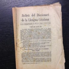 Diccionarios antiguos: BOLLETI DEL DICCIONARI DE LA LLENGUA CATALANA, TOM XIII, N. 4, NOVEMBRE-DESEMBRE DE 1923. Lote 126936335
