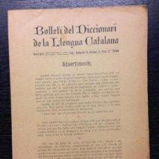 Diccionarios antiguos: BOLLETI DEL DICCIONARI DE LA LLENGUA CATALANA, TOM VIII, N. 8, AGOST-DESEMBRE DE 1915. Lote 126937839