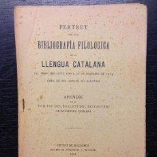 Diccionarios antiguos: APENDIC AN EL TOM VIII DEL BOLLETI DEL DICCIONARI DE LA LLENGUA CATALANA, 1915. Lote 126939435