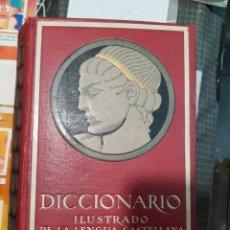 Diccionarios antiguos: DICCIONARIO ILUSTRADO DE LA LENGUA CASTELLANA SATURNINO CALLEJA 1919. Lote 127572142