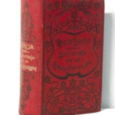Diccionarios antiguos: ROQUE BARCIA.NUEVO DICCIONARIO DE LA LENGUA CASTELLANA.MADRID 1902. Lote 128536287
