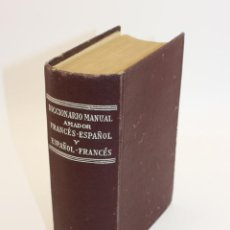 Diccionarios antiguos: DICCIONARIO MANUAL AMADOR - FRANCES ESPAÑOL - SOPENA - 1951. Lote 129107667