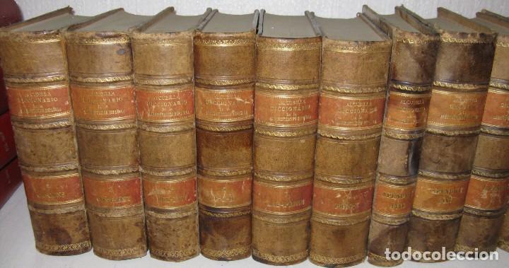 Diccionarios antiguos: DICCIONARIO DE LA ADMINISTRACIÓN ESPAÑOLA. 14 VOLUM. ALCUBILLA FINALES XIX - Foto 3 - 129484595