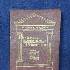 Diccionarios antiguos: DICCIONARIO ESPAÑOL ESCOLAR ETIMOLÓGICO FÉLIX DÍEZ 1º EDICIÓN PEQUEÑO ACADÉMICO. Lote 129692087