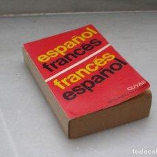Diccionarios antiguos: DICCIONARIO ESPAÑOL. FRANCÉS. 1976. Lote 129958243