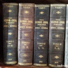 Diccionarios antiguos: OCASION - DICCIONARIO GENERAL ETIMOLÓGICO DE LA LENGUA ESPAÑOLA - ROQUE BARCIA - 1880 - 1883. Lote 130821748