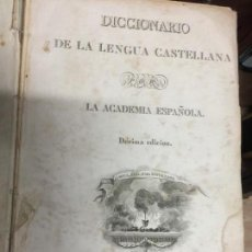 Diccionarios antiguos: DICCIONARIO DE LA LENGUA CASTELLANA 1852, LA ACADEMIA ESPAÑOLA. Lote 137646974