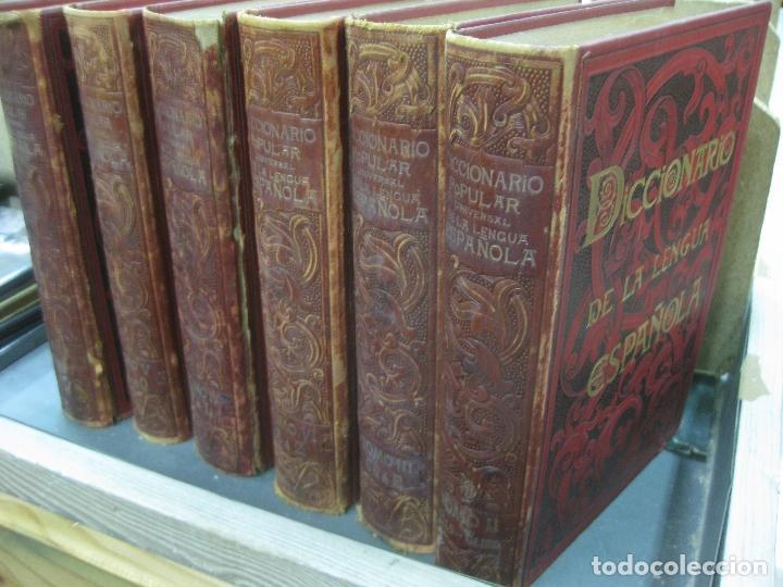 DICCIONARIO POPULAR UNIVERSAL DE LA LENGUA ESPAÑOLA. 6 VOL. EDITORIAL DE PABLO RIERA Y SANS 1896. (Libros Antiguos, Raros y Curiosos - Diccionarios)