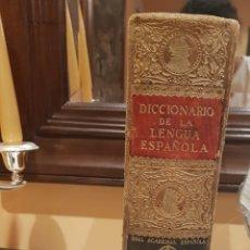 Diccionarios antiguos: DICCIONARIO RAE, 1925. VIGÉSIMO QUINTA EDICIÓN.. Lote 138913485