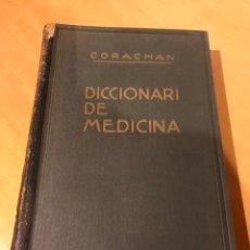 Diccionarios antiguos: DICCIONARI MEDICINA 1936 SALVAT. Lote 139305244