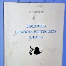Diccionarios antiguos: BIBLIOTECA ESPAÑOLA-PORTUQUEZA JUDAICA.. Lote 139594666