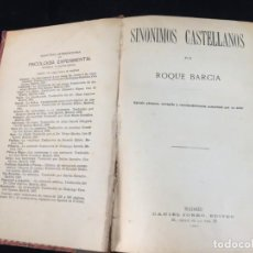 Diccionarios antiguos: DICCIONARIO SINÓNIMOS CASTELLANOS 1921 ROQUE BARCIA MADRID DANIEL JORRO EDITOR.. Lote 140068106