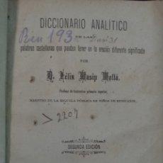 Diccionarios antiguos: DICCIONARIO ANALÍTICO. MASIP MOLLÁ, F. BLAS BELLVER. JÁTIVA, 1885. Lote 140157670