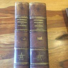 Diccionarios antiguos: DICCIONARIO DE LA LENGUA ESPAÑOLA. Lote 140244841