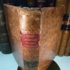 Diccionarios antiguos: DICCIONARIO DE LA LENGUA CASTELLANA - D. E. MARTY CABALLERO - TOMO II - MADRID - 1871 - OFICINAS Y A. Lote 140317290