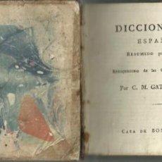 Diccionarios antiguos: NUEVO DICCIONARIO PORTATIL ESPAÑOL-FRANCÉS,POR C.M. GATTEL, PARÍS 1798, AÑO VI DE LA REVOLUCIÓN. Lote 140335510